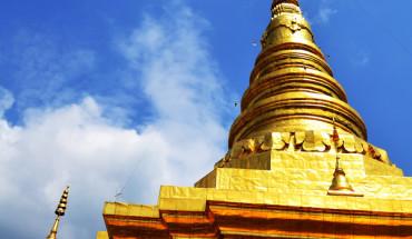 Wat Phra That Chae Haeng