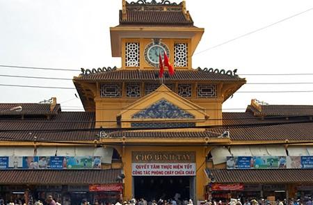 Cho Lon (Lon Market)