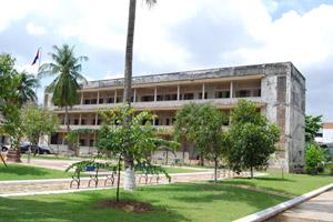 Day Trip Phnom Penh Add On Tour 1